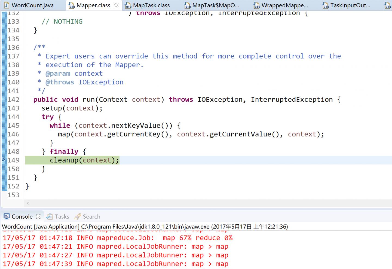 十二):mapper 本地模式执行过程源码分析